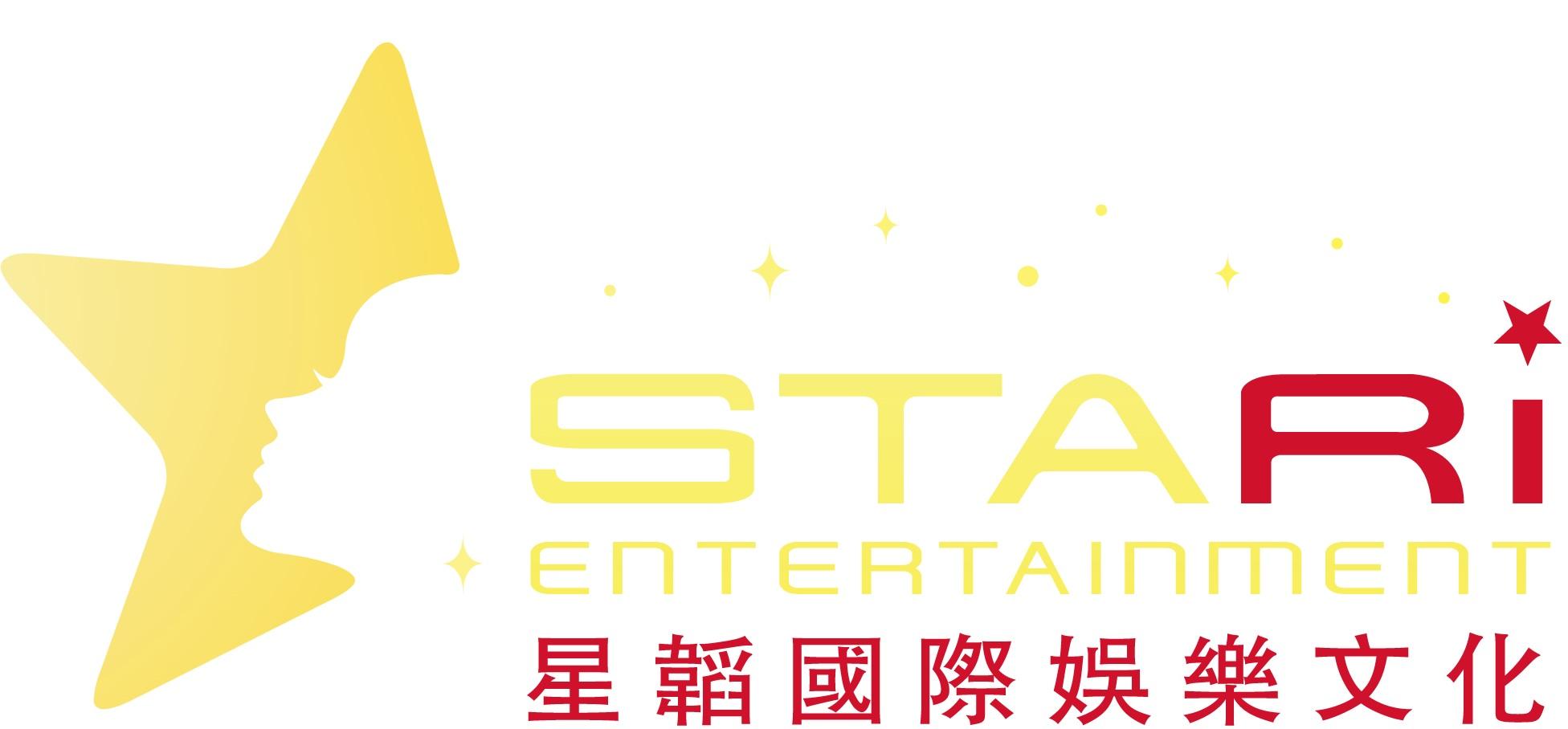 StaRi | English | 星韜國際娛樂文化