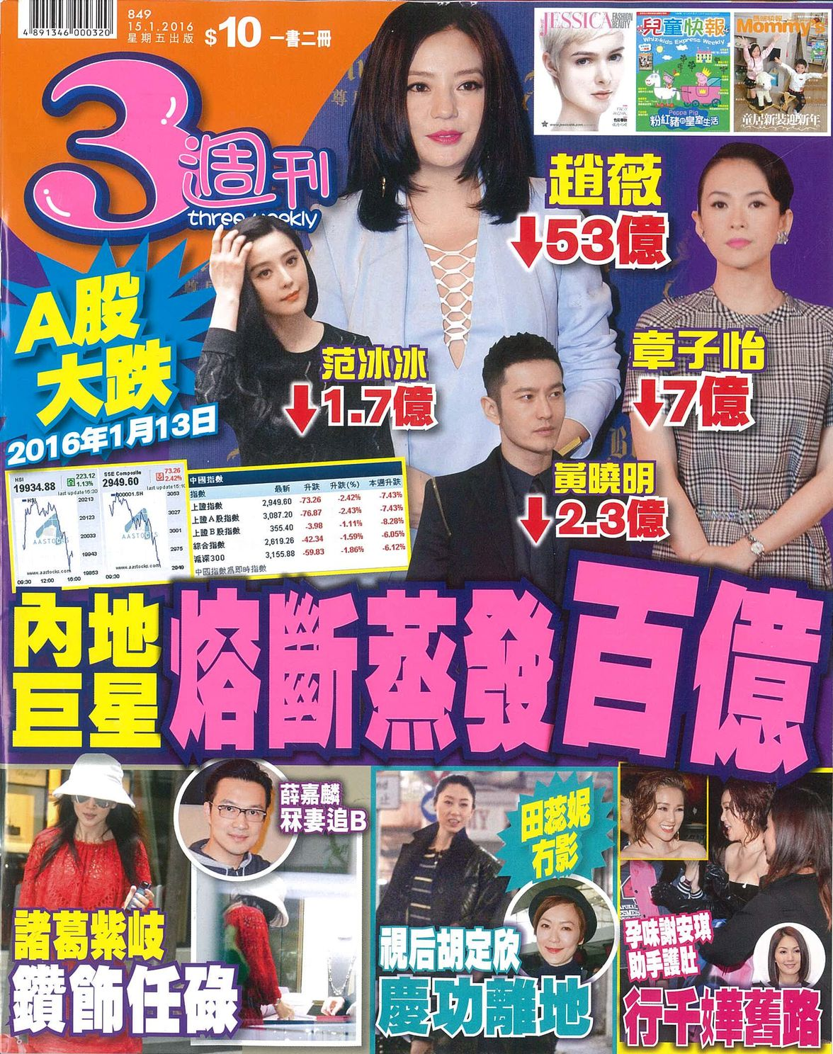 cover-3